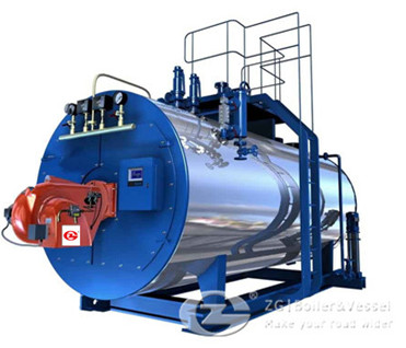 2.8MW(2800KW) hot water boiler image