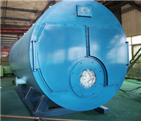 Fire tube boiler image